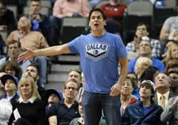 NBA》縱容員工性騷擾 獨行俠老闆又挨轟