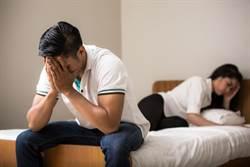 女嫁進夫家8天就提離婚 稱「不被尊重」夫喊冤