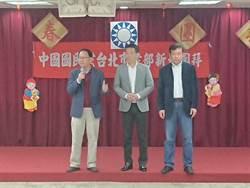 國民黨北市長初選人數大爆炸 4月底人選揭曉