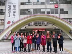 十「犬」十美~芳和新春開學紅包暨友善校園教育宣導活動