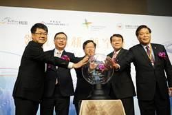 桃園航空城公司攜手華航、桃園機場公司及台灣建築中心簽署合作備忘錄