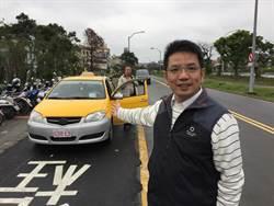 陽大附醫增設計程車停等區  就醫民眾搭車更方便