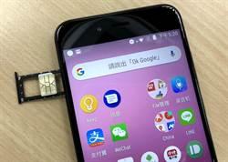 ARM發表iSIM技術 實體SIM卡將消失?