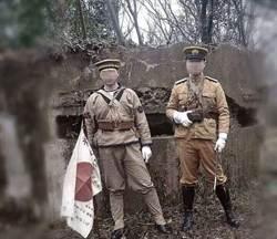 兩男著日軍服裝在抗戰遺址擺拍 陸網民群情激憤