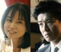 睽違22年合演 木村拓哉嗨抱山口智子