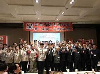 台南驗光師公會成立 呼籲配鏡找合格驗光人員