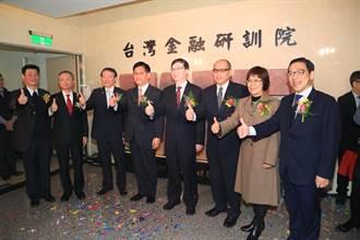 台灣金融研訓院中部服務中心 今改設在台中科大