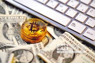 學者觀點-平實面對比特幣及數位貨幣的新發展