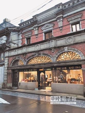 街巷的京都(上)