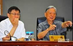 誰才是最好的台北市長?唐湘龍說是這個人