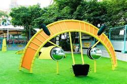 文化快遞》公園不再大眾臉 鄰里公園遊戲場 大家共玩樂融融