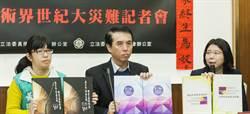 傳記電子書建置計畫 陳學聖:誤導藝術家簽賣身契