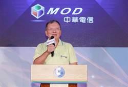 中華電釋地 要蓋社會住宅