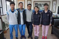 虎尾高中5人學測滿級分  刷新雲林縣紀錄