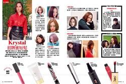 Krystal 招牌蜜短髮