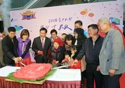 東勢新丁粄節3月2日登場 林佳龍邀體驗客家文化