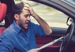 汽車考照新制上路後 這三項成「死神關卡」