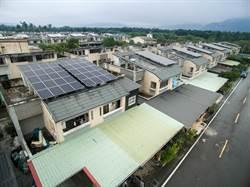 綠能屋頂四階段起跑 示範縣市8月需完工發電