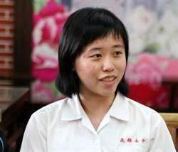 雄女畢業生張筱梅將選擇香港的大學