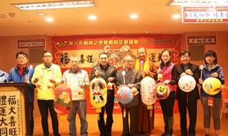 樹林嘉年華燈會  2月26日熱鬧開跑