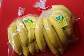 網購有機農產品未經認證 可罰10至100萬