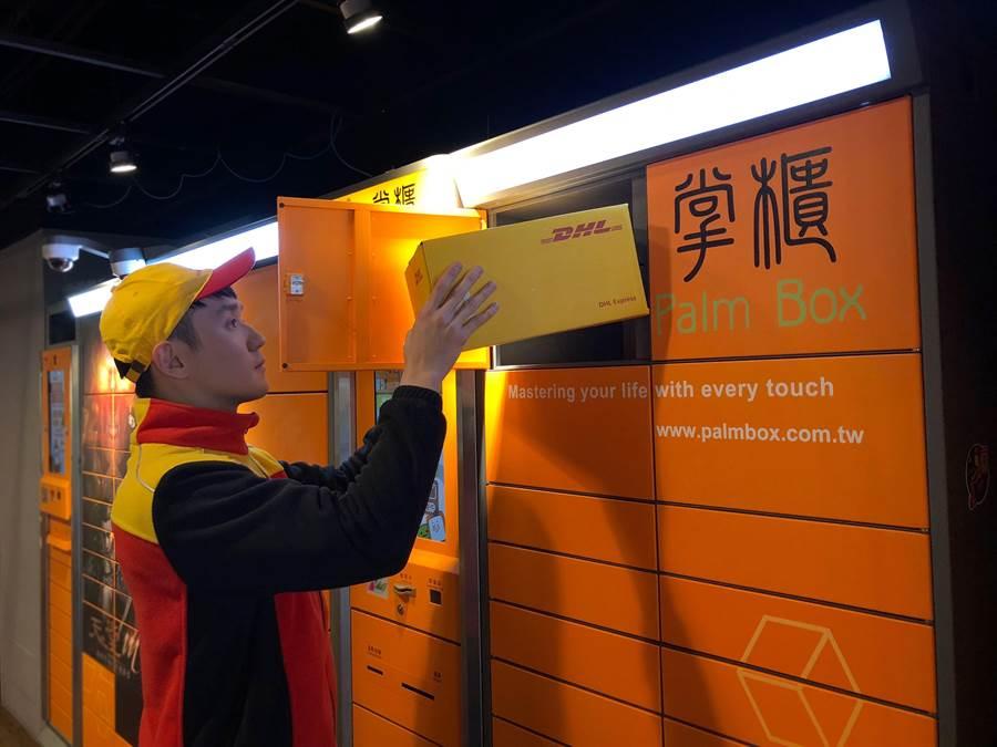 DHL國際快遞與掌櫃攜手提供全台最便捷的櫃取服務。圖:業者提供