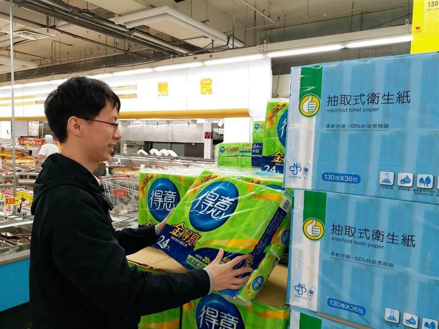 量販通路透露,主要家用衛生紙確定將調漲。(大潤發提供)