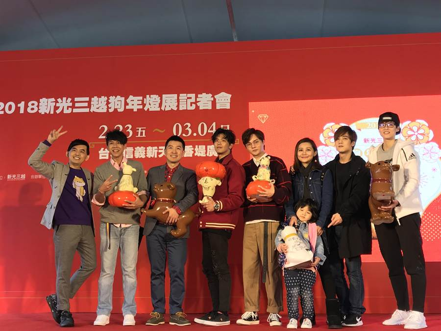 黃子佼(左起)、DJ丹尼斯、陳俊菖、黃鴻升、許富凱、那對夫妻與女兒以及世大運球星王維琳等人出席狗年燈展記者會。(新光三越提供)