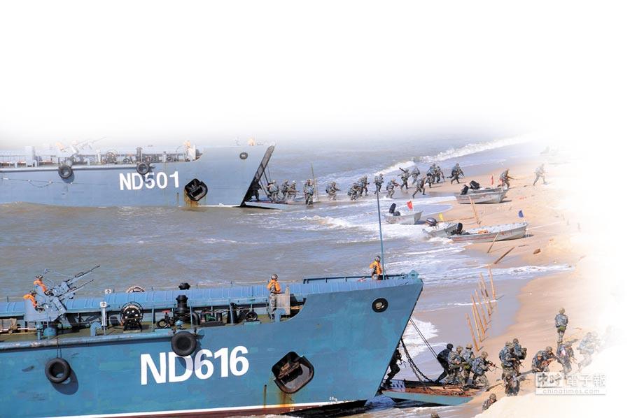 解放軍展開立體登陸作戰演練。(新華社資料照片)