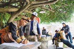 達魯瑪克部落7勇士 重返祖居地
