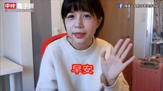 日本禮貌學問大!謹記這6招讓你印象大加分
