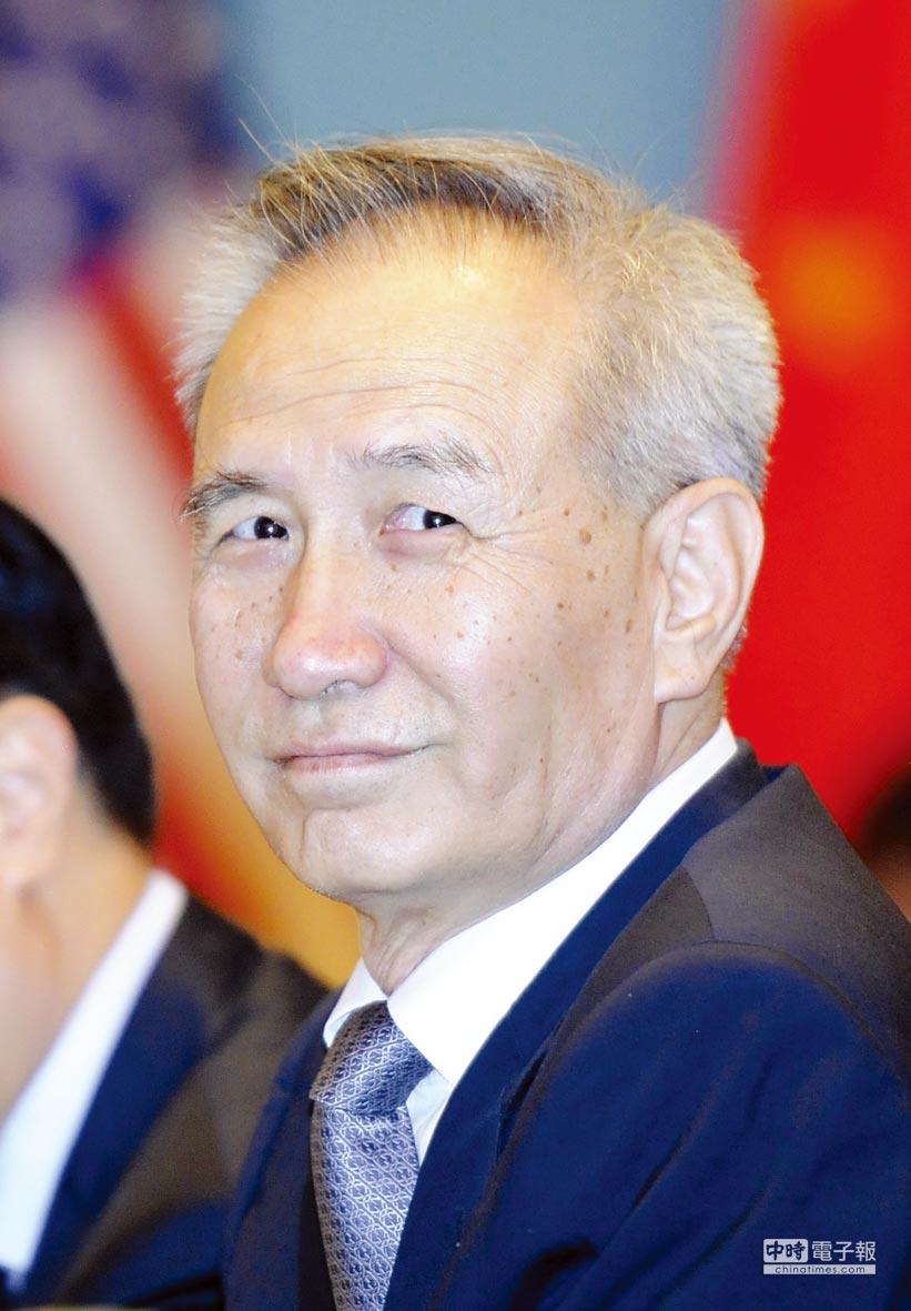 中共中央財經領導小組辦公室主任劉鶴。圖/中新社