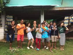 到海外當國際志工  青年署補助計畫開跑