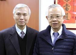 新任央行總裁楊金龍清寒農家出身 彭淮南極力栽培