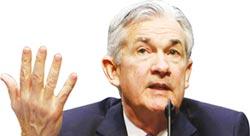 聯準會報告保守 預期仍將緩升息
