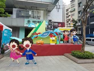 韓國大邱特色花燈 首度參展台北燈節