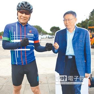 鍾小平選北市長 一日雙城戰柯P