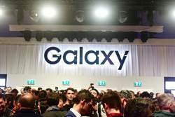 MWC快訊-三星全新Galaxy S9系列一鏡雙光圈、AKG專業調校雙喇叭配杜比環繞音效 影音娛樂更出色