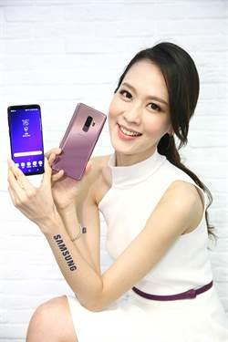 三星Galaxy S9系列MWC展前強勢登場