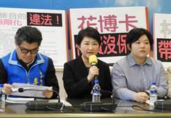 盧秀燕:團結的國民黨對抗分裂的民進黨