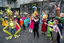 利澤國際偶戲藝術村 正式開幕