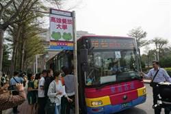 跳蛙公車進高餐大 省時又降低意外