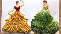 好想把你的禮服吃掉!? 時尚潮男插畫家用食物打造時裝創意