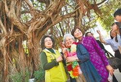 87歲日籍老奶奶 返母校雄女尋根