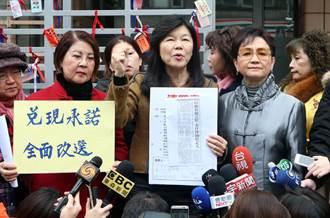 拒主委改選  潘維剛與張懸母親到婦聯會陳抗