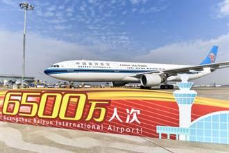 要建第二機場 廣州2035航空樞紐吞吐力將達1.4億人次