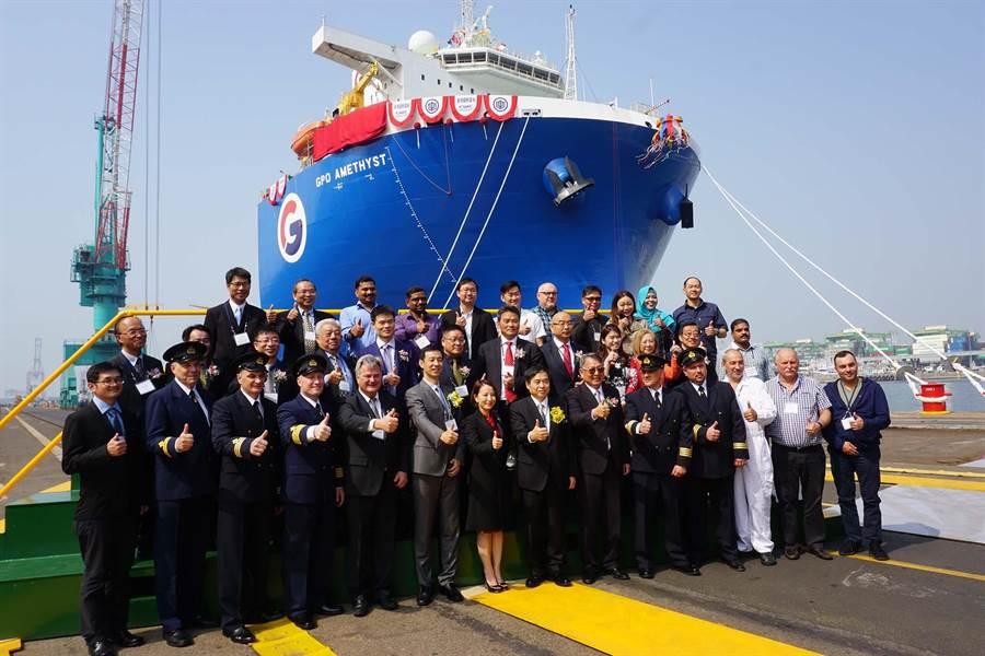 台船接下潛舉式重載船國際訂單,26日命名為「GPO AMETHYST輪」。(柯宗緯攝)