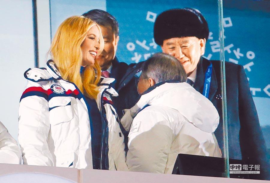 美國第一千金伊凡卡(左)與南韓總統文在寅(右下)伉儷比肩而坐,北韓統戰部長金英哲(右上)坐在伊凡卡正後方。(美聯社)