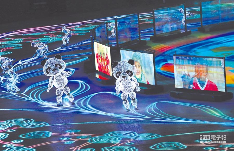 下屆冬奧將於2022年在北京舉行,圖為閉幕典禮上的「北京8分鐘」表演。(新華社)