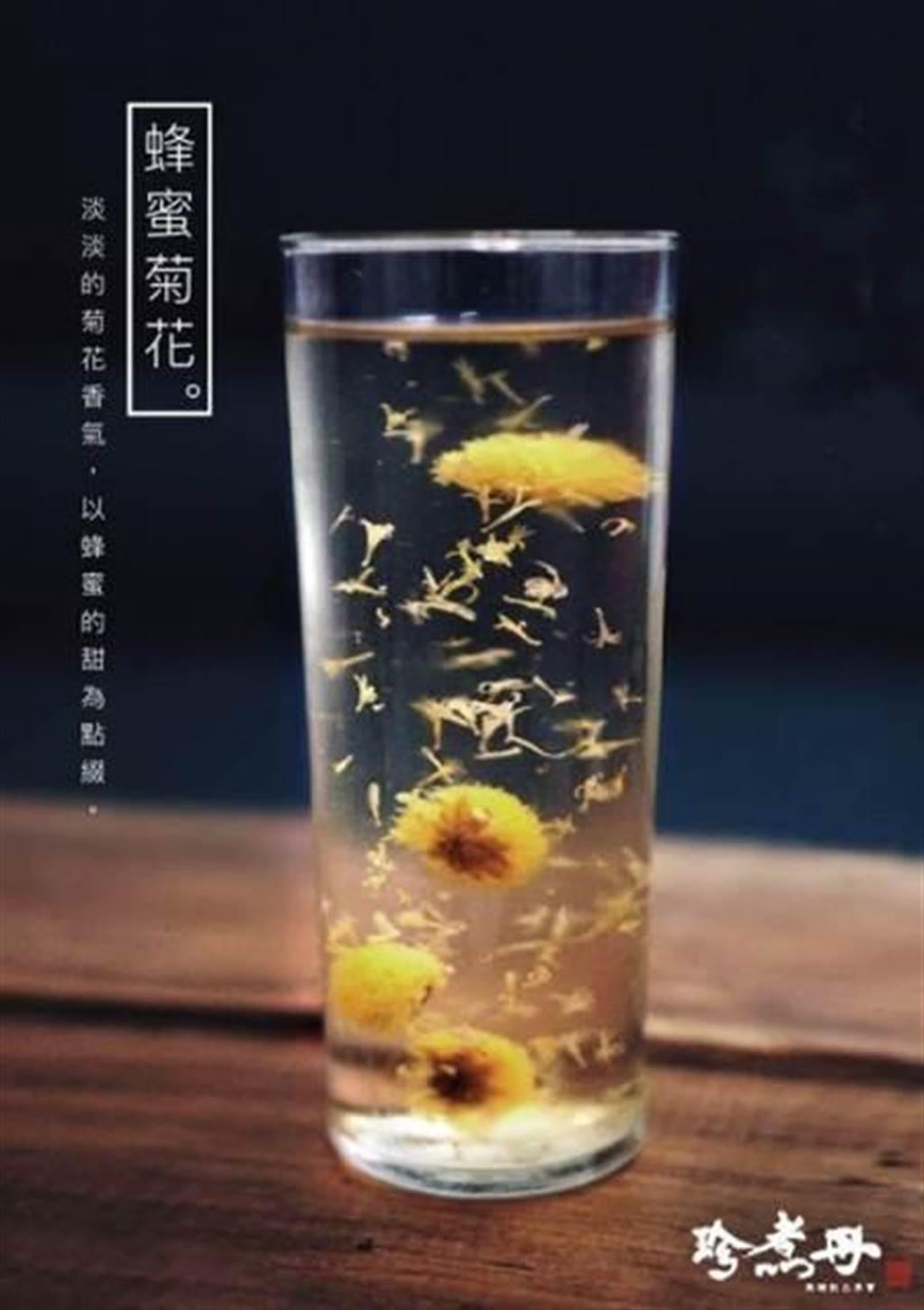 (图/珍煮丹官网)